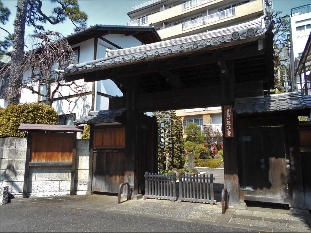 広尾・東江寺の画像。