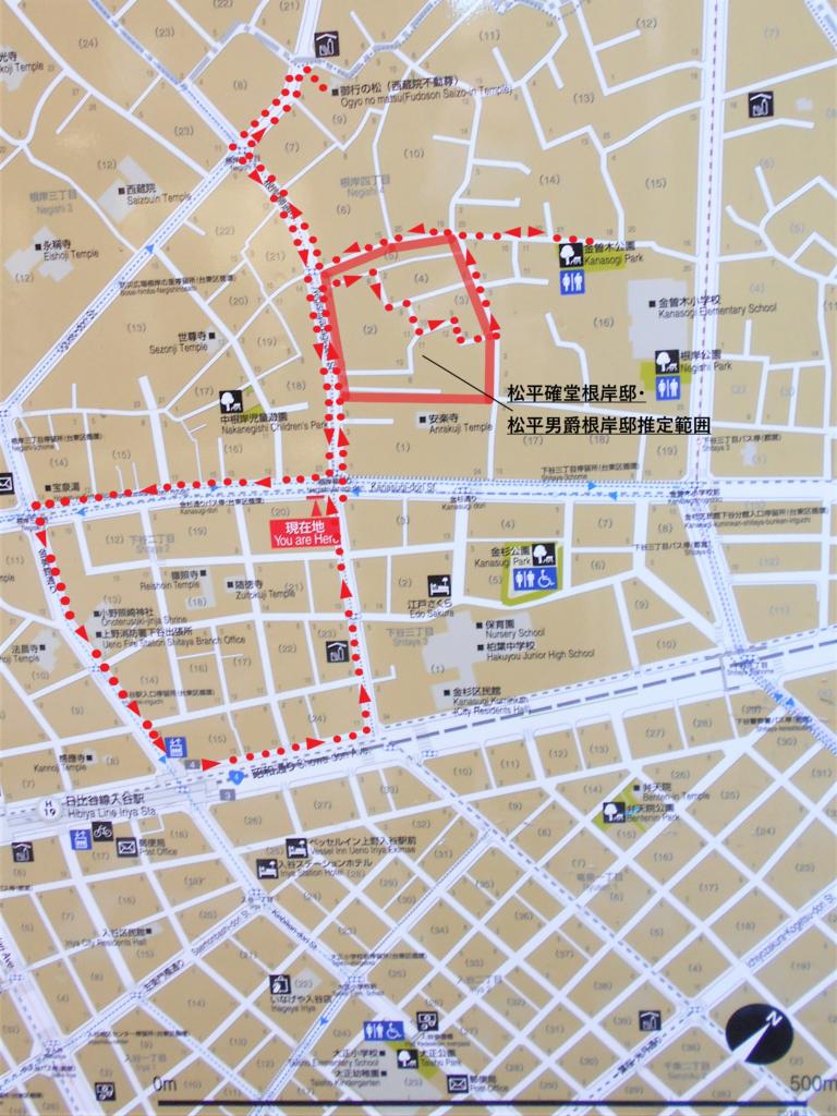 松平男爵根岸邸跡コースマップの画像。