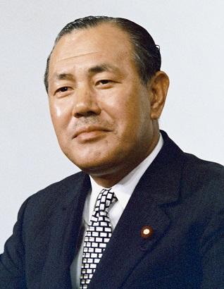 田中角栄(首相官邸ホームページより)の画像。