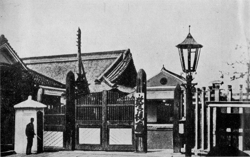警視庁 鍛冶橋第一次庁舎(Wikipediaより20210210ダウンロード)の画像。
