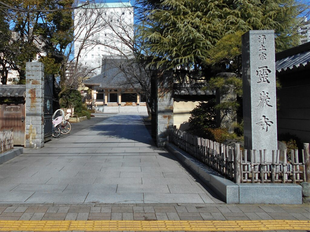 霊巖寺の画像。