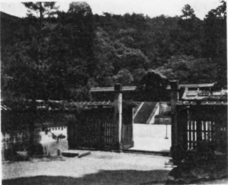 「月輪陵」(『聖光録 下』参陵奨励会編(松林堂、1933)国立国会図書館デジタルコレクション)の画像。