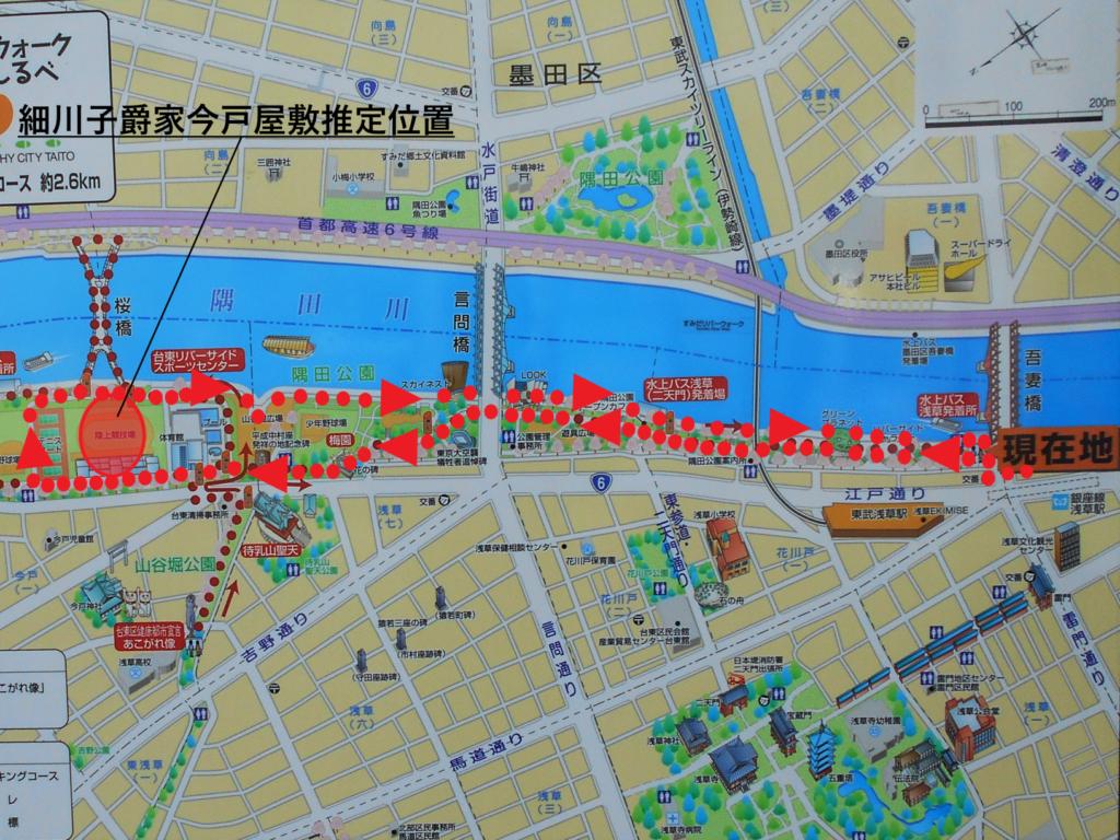 細川子爵家今戸屋敷コース図の画像。