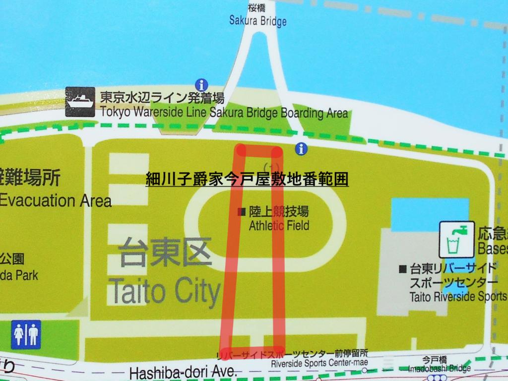 細川子爵家今戸屋敷周辺図の画像。