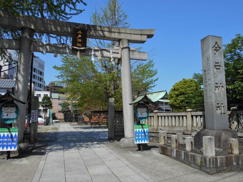 今戸神社の画像。