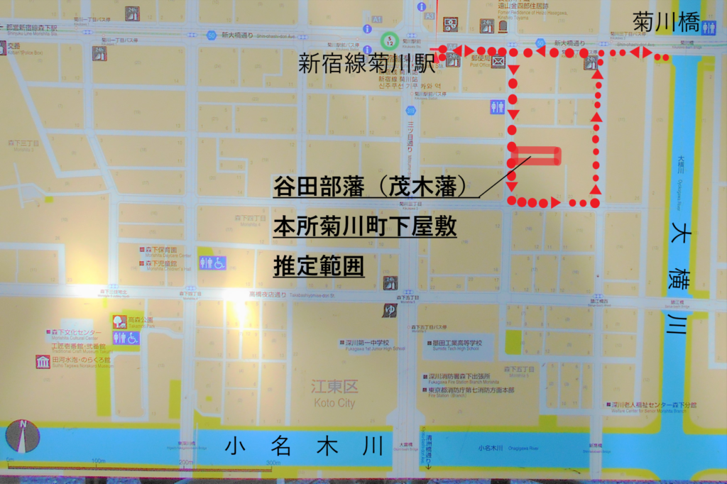 谷田部藩(茂木藩)本所菊川町下屋敷コース図の画像。