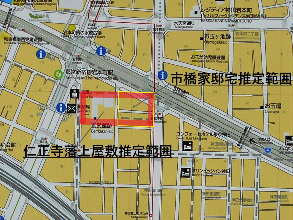 仁正寺(西大路)藩上屋敷・市橋家邸宅推定位置図  の地図画像。