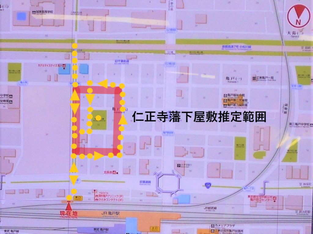 下屋敷コース図・仁正寺(西大路)藩下屋敷推定位置図の画像。