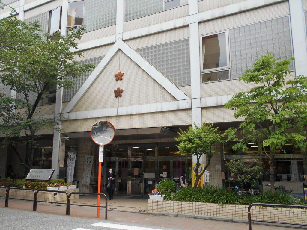 千代田区立千代田小学校の画像。