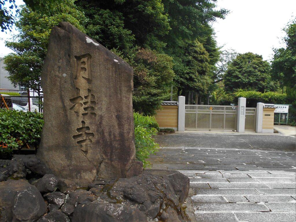 月桂寺の画像。