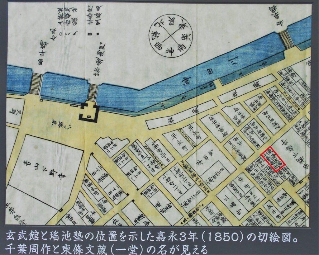 玄武館説明板の地図の画像。