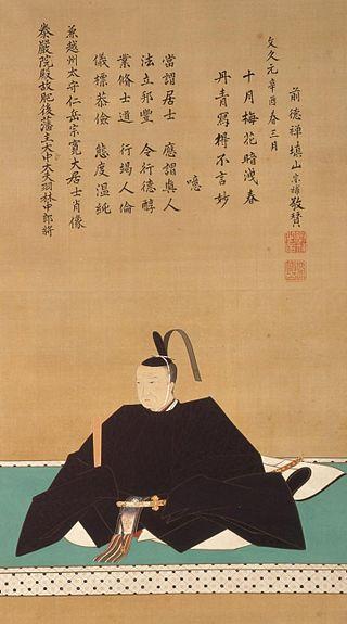 細川斉護(Wikipediaより20210530ダウンロード)の画像。
