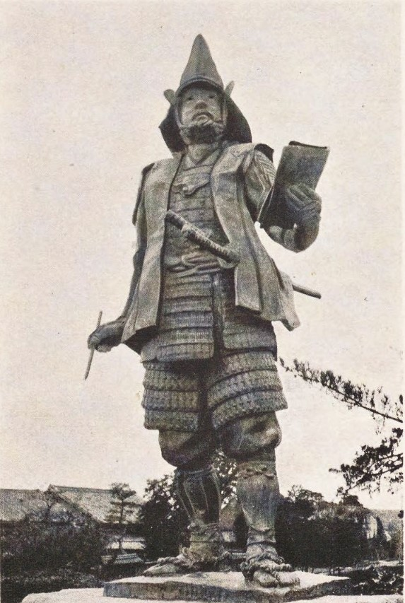 蒲生氏郷の銅像(近江国日野町所在)(『蒲生氏郷・少年名将』武田勘治(大同館書店、1934)国立国会図書館デジタルコレクション)の画像。
