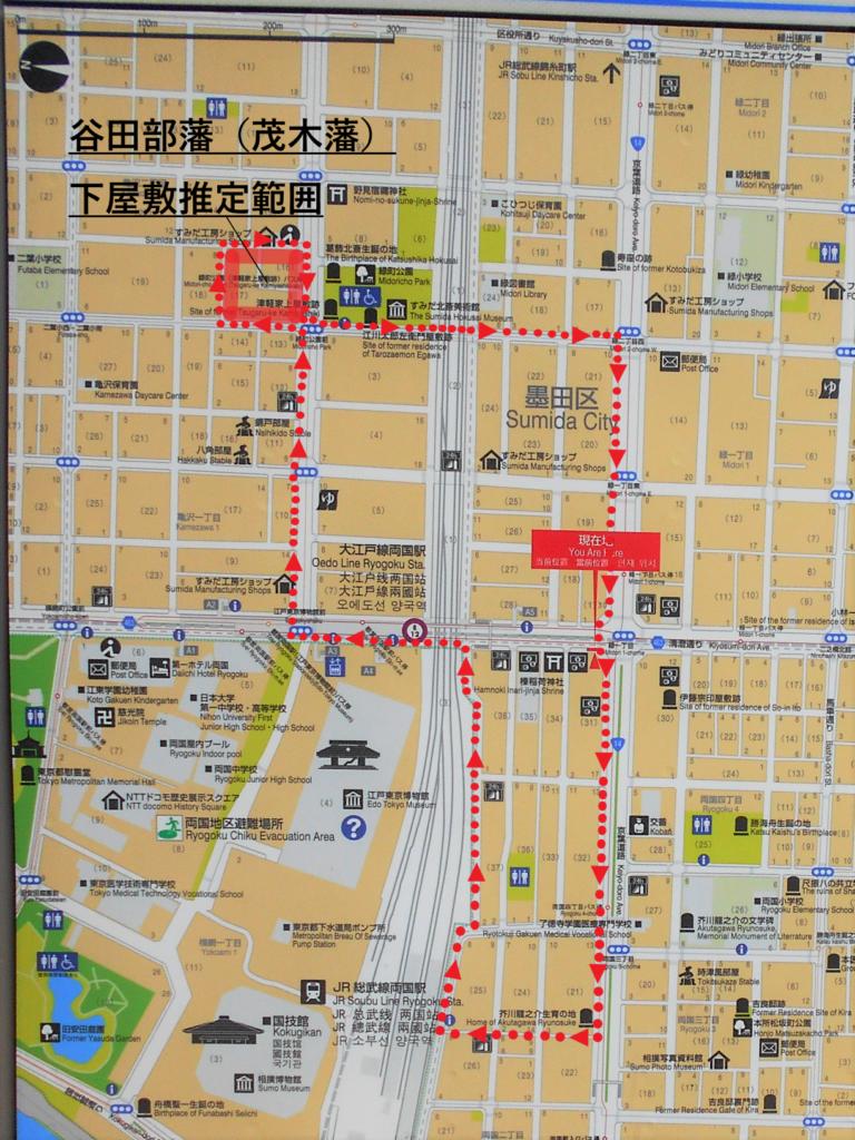 谷田部藩(茂木藩)本所南割下水下屋敷コース図の画像。