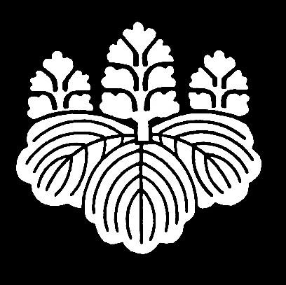 五七の桐紋の画像。
