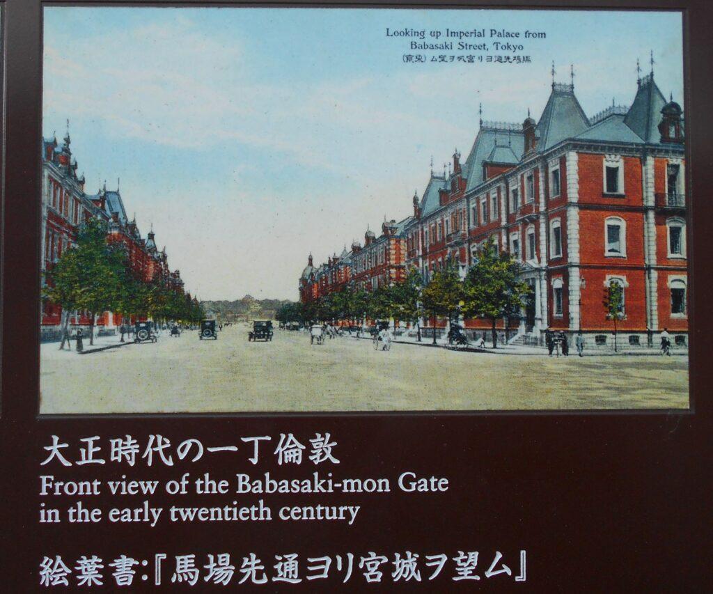 「一丁倫敦」の煉瓦街(中央区設置案内板より)の画像。