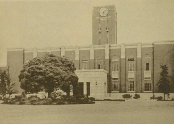 「京都帝国大学」(『京都』京都市編(京都市、1929)国立国会図書館デジタルコレクション))の画像。