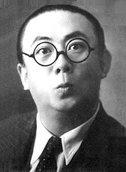 古川ロッパ(Wikipediaより20210630ダウンロード)の画像。