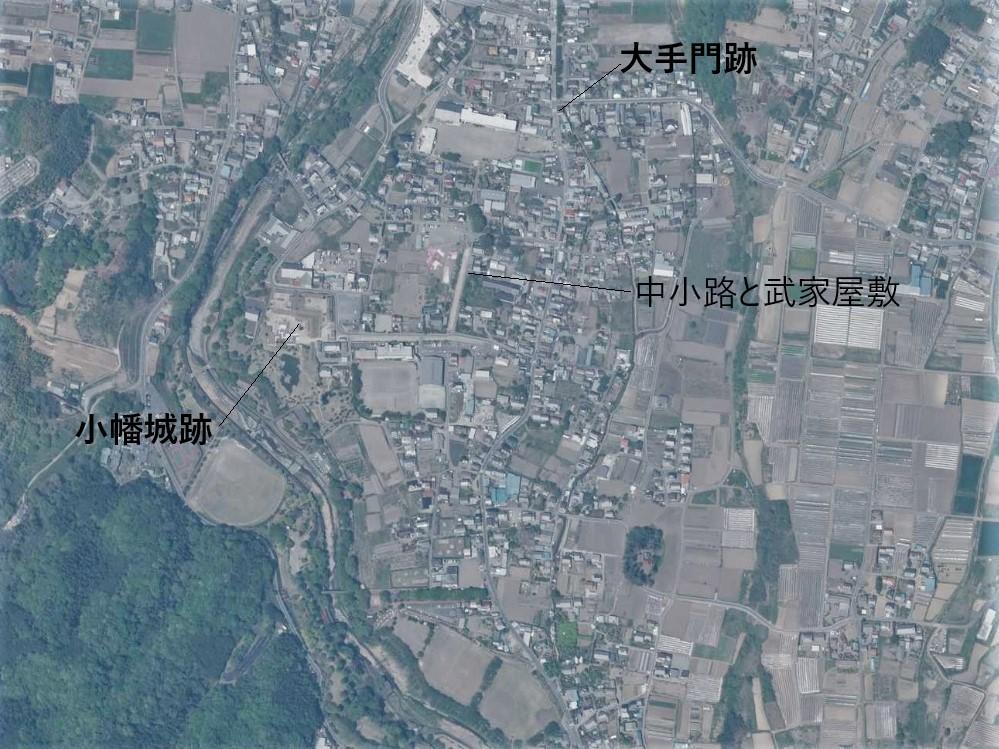 整備中の小幡城と城下町、平成27年撮影空中写真(国土地理院Webサイトより、CKT20151X-C1-1〔部分に追記〕)の画像。