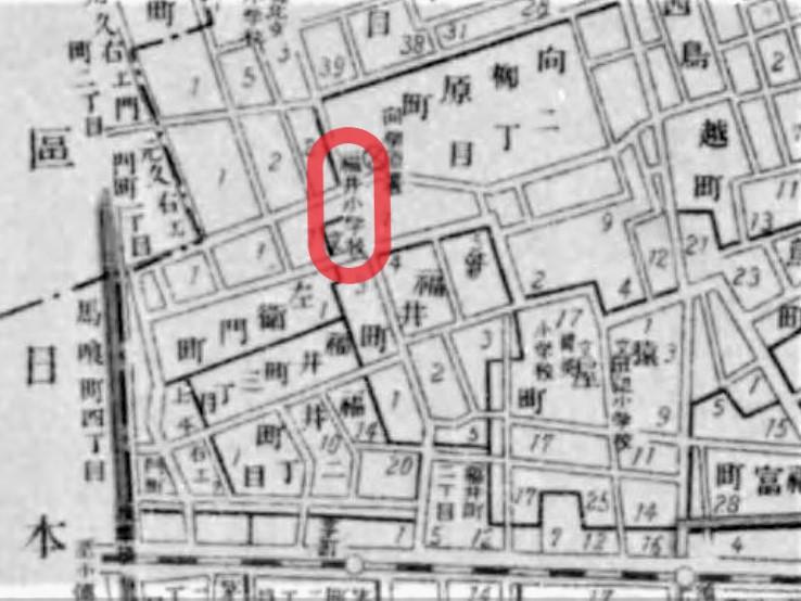 「福井小学校」(『東京市及接続郡部地籍地図』浅草区〔部分に加筆〕、東京市区調査会 編集・発行、1912、国立国会図書館デジタルコレクション)の画像。