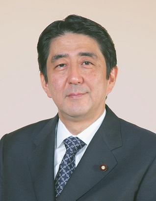 安倍晋三首相(首相官邸Webサイトより)の画像。