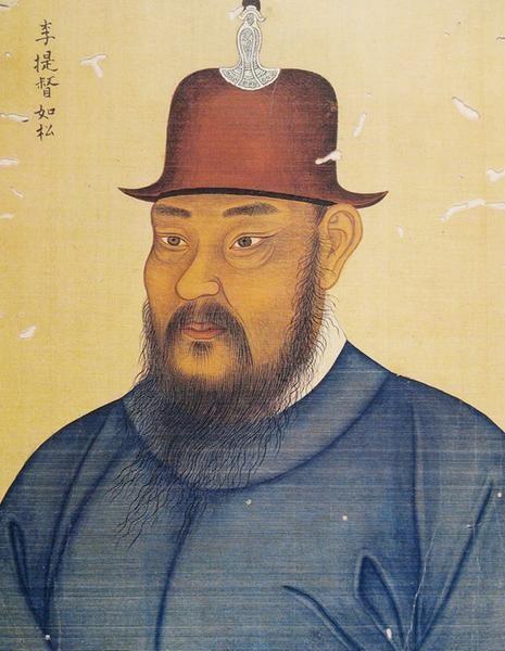 李如松像(Wikipediaより20210829ダウンロード)の画像。