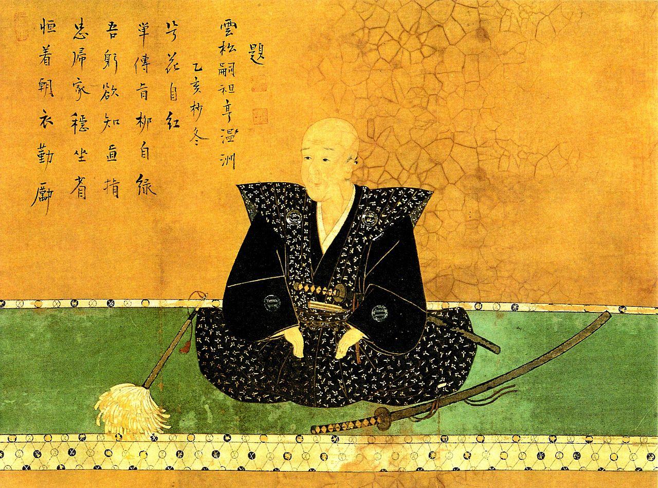 松浦鎮信像(Wikipediaより20210829ダウンロード)の画像。